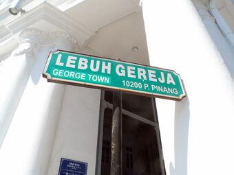 penang Penang street names in Hokkien that relates to local history LebuhGereja