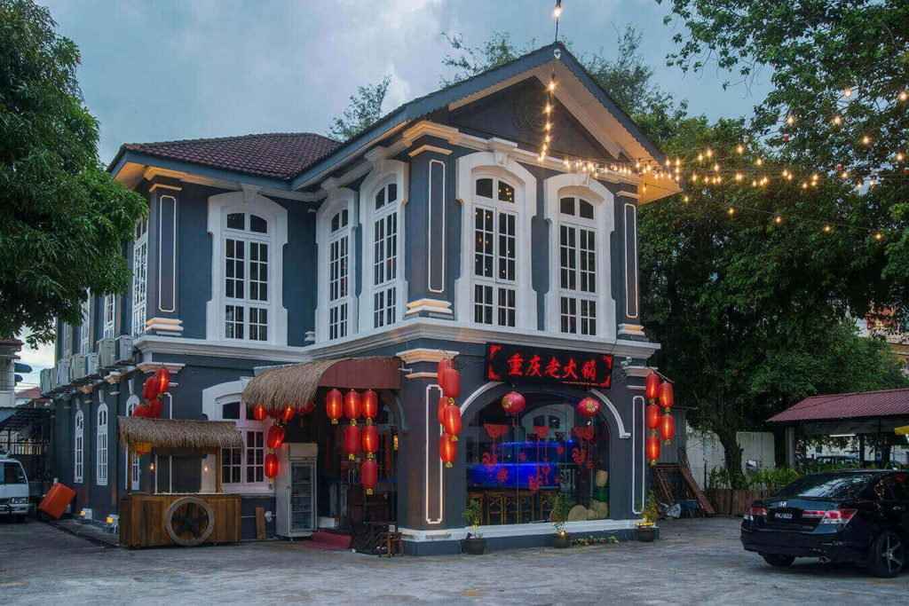 Chong Qing Lao Huo Guo, Penang mala xiang guo 8 Mala Xiang Guo in Penang That Spicy Lovers Should Know                 1024x683