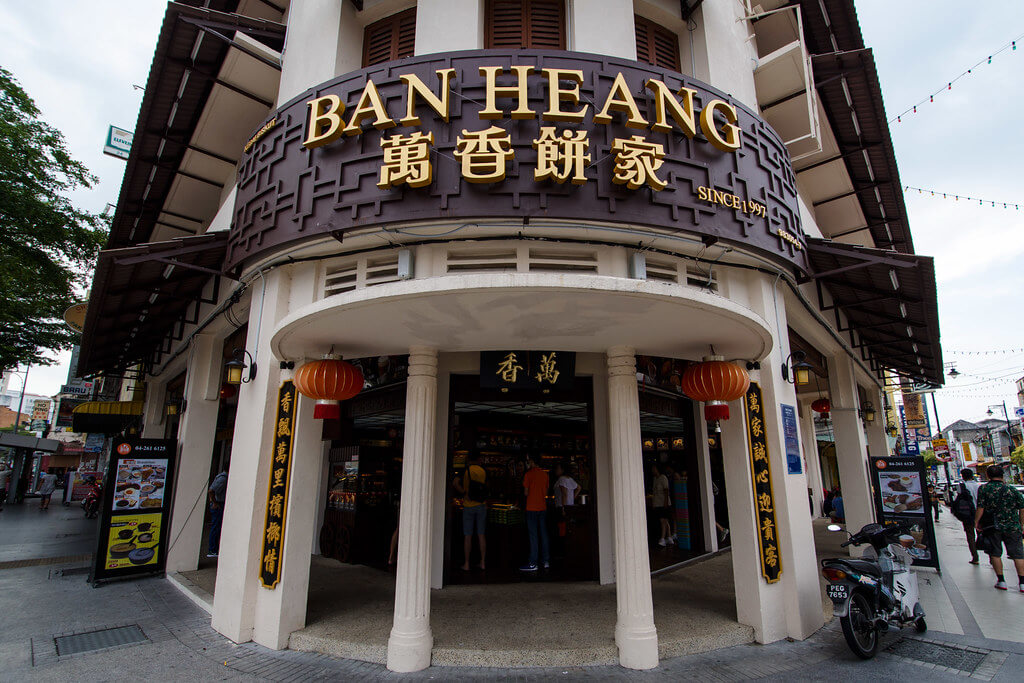Ban Heang at Penang Road penang biscuit Traditional Chinese Pastry in Penang You Should Know 17343021333 8e2d136488 b
