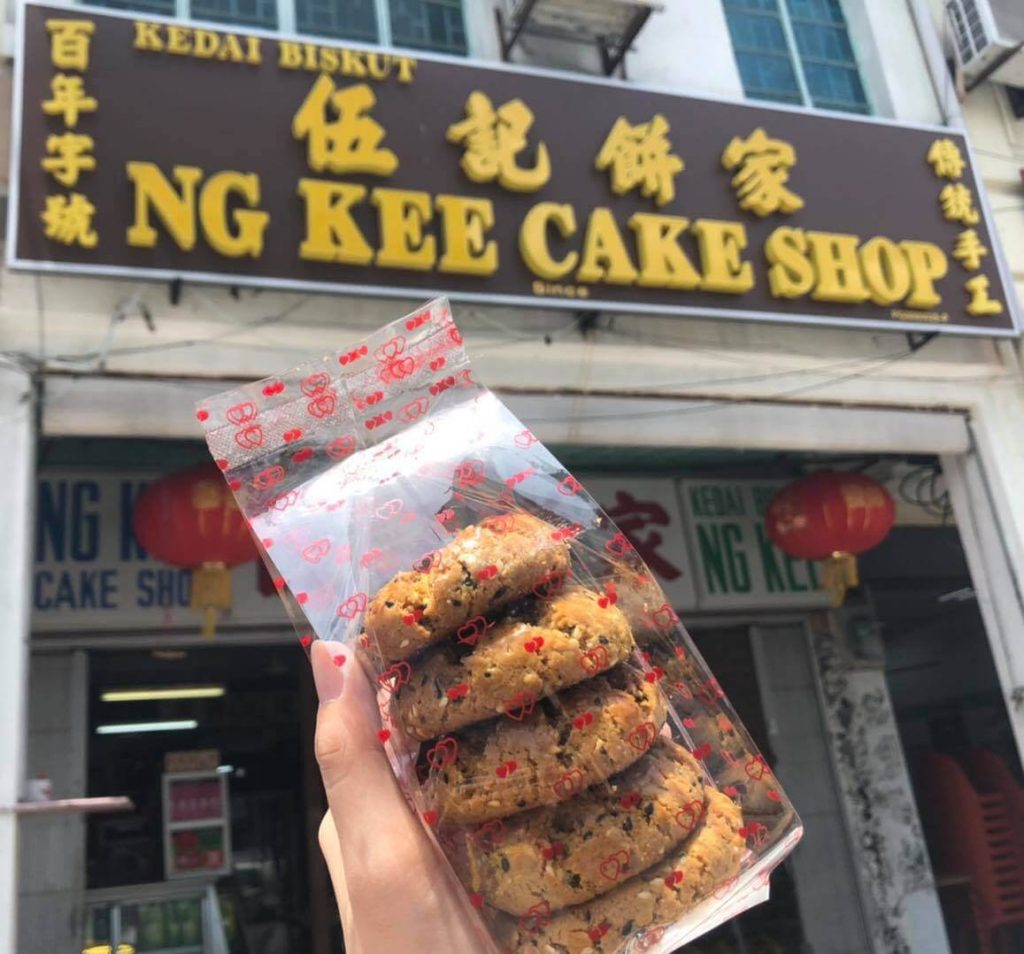 Ng Kee Cake Shop at Lebuh Cintra penang biscuit Traditional Chinese Pastry in Penang You Should Know 97451605 2464981646936989 3653640923935408128 o 1024x954