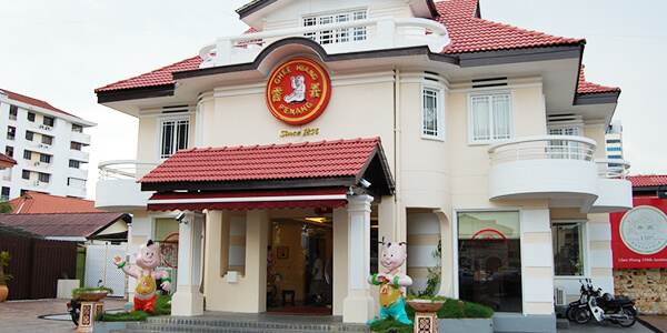 Ghee Hiang Penang at Macalister Road penang biscuit Traditional Chinese Pastry in Penang You Should Know food 1085
