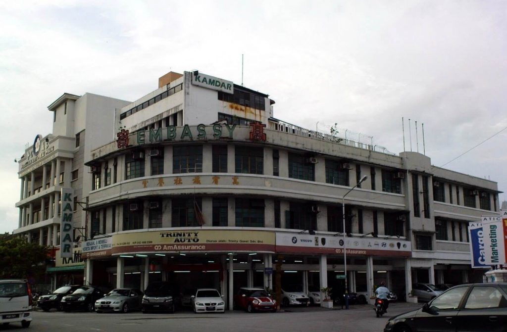 Embassy Hotel Building at Transfer Road street stories Street Stories: Transfer Road Embassy Hotel Building 1024x671