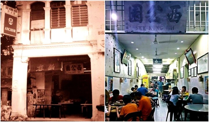 See Kong Ooi Restaurant at Transfer Road street stories Street Stories: Transfer Road See Kong Ooi Restaurant