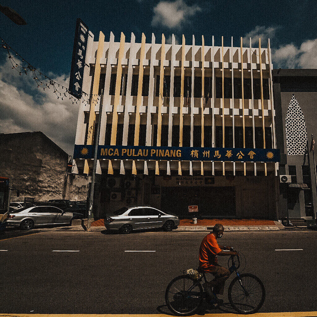 Wisma MCA at Transfer Road, Penang street stories Street Stories: Transfer Road Wisma MCA