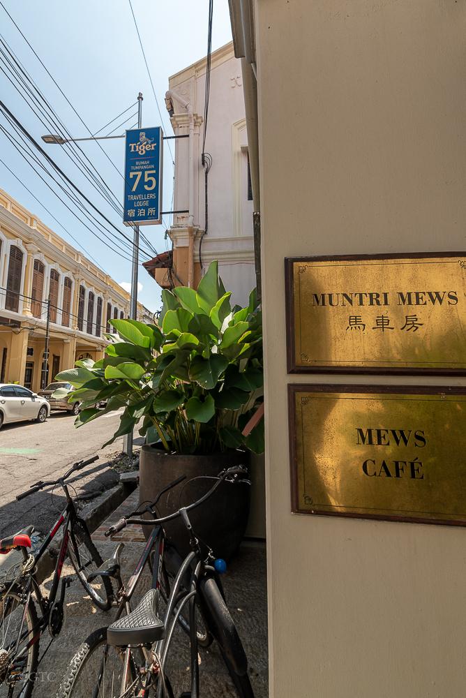 Muntri Mews and Mews Cafe street stories Street Stories: Muntri Street MuntriStreet 48