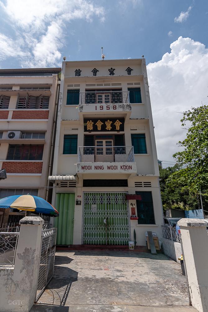 Wooi Ning Wooi Koon 会甯会馆 at Muntri Street street stories Street Stories: Muntri Street MuntriStreet 52